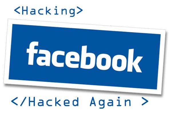 Facebook et la sécurité de vos données