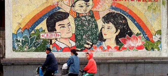 La politique de l'enfant unique : les Chinoises en ont assez