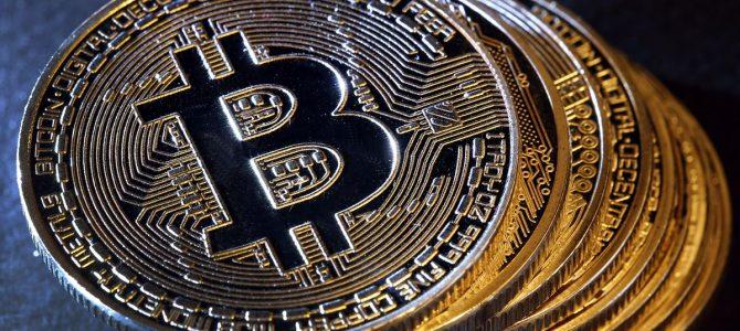 C'est quoi la cryptomonnaie ?